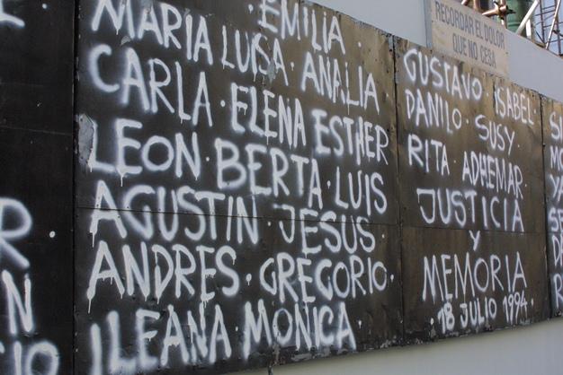 18 de julio - aniversario atentado Amia 01 - educ ar